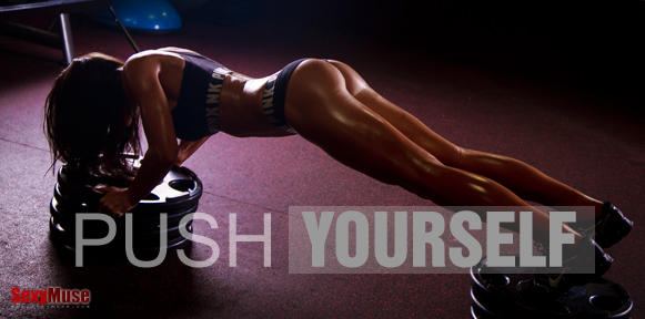 Push yourself by SexyMuse